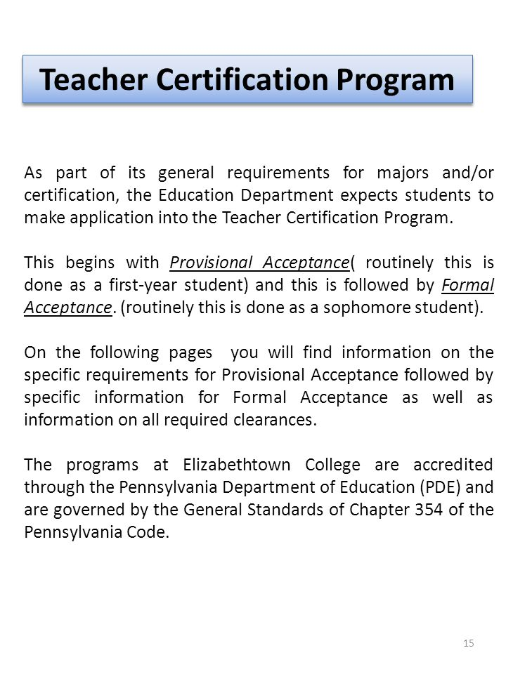 Teacher Certification Program