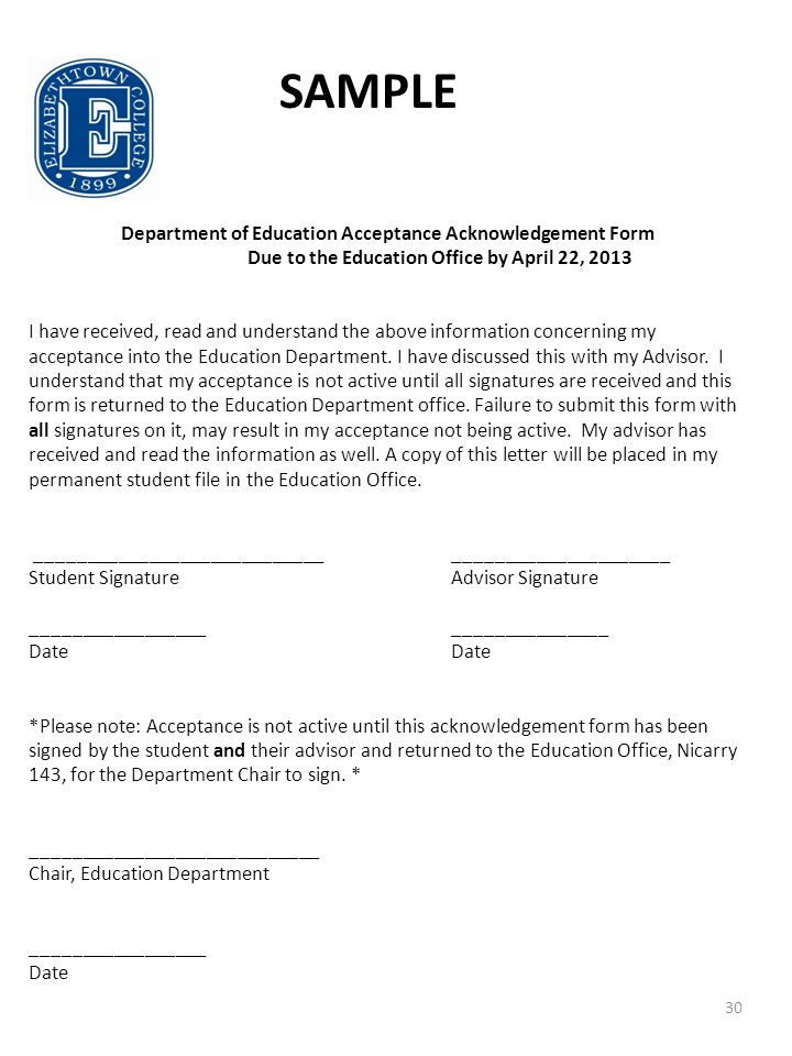 SAMPLE Department of Education Acceptance Acknowledgement Form