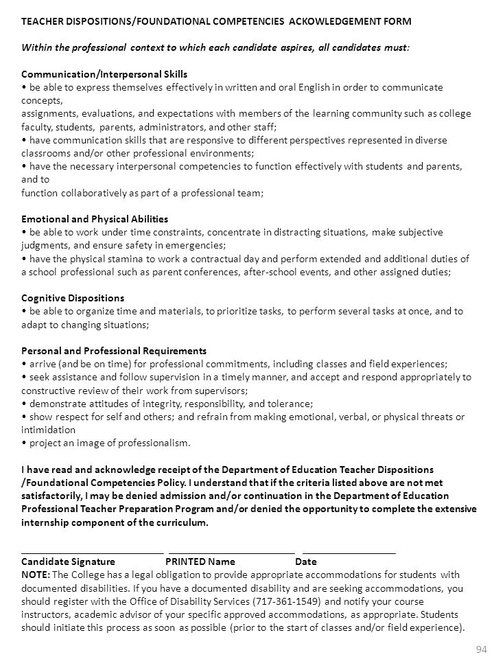 Education Classes TEACHER DISPOSITIONS/FOUNDATIONAL COMPETENCIES ACKOWLEDGEMENT FORM.