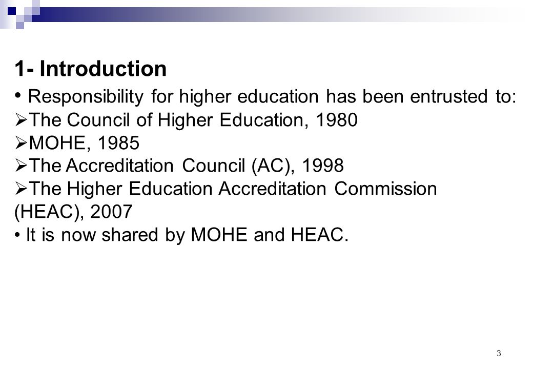 Responsibility for higher education has been entrusted to: