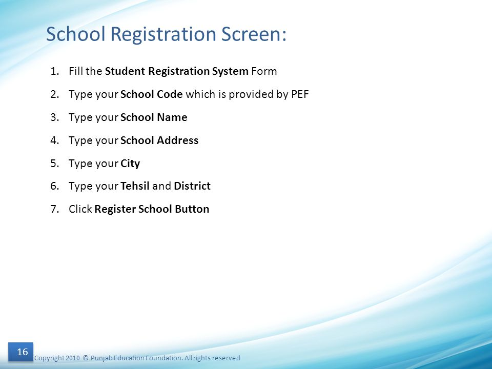 School Registration Screen: