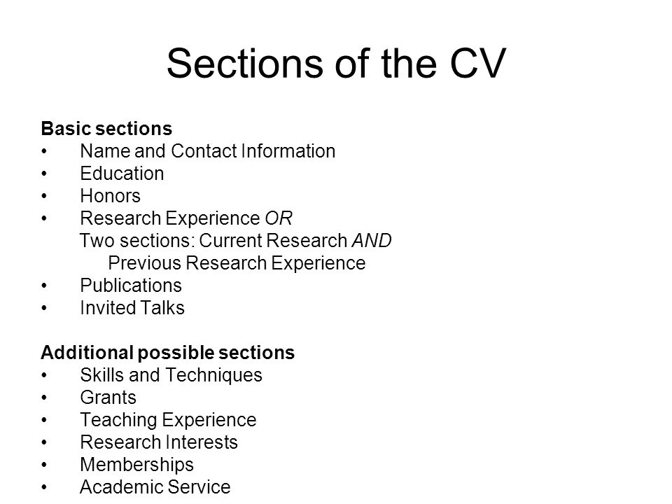 Sections of the CV Basic sections