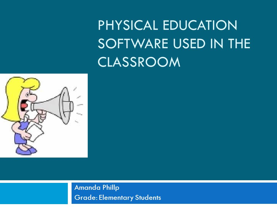 Physical Education software used in the classroom