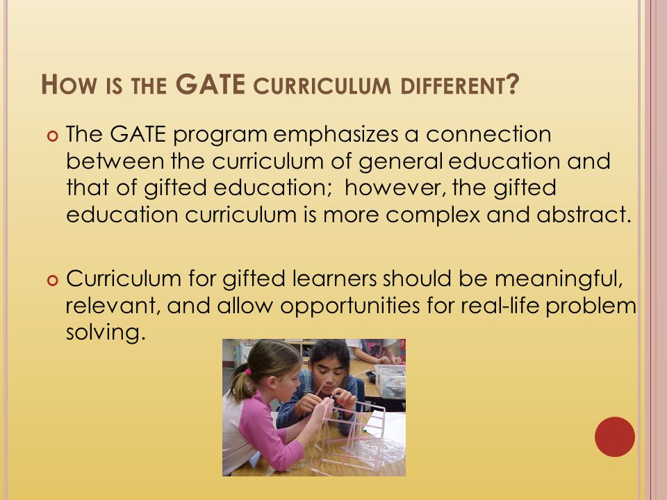 How is the GATE curriculum different