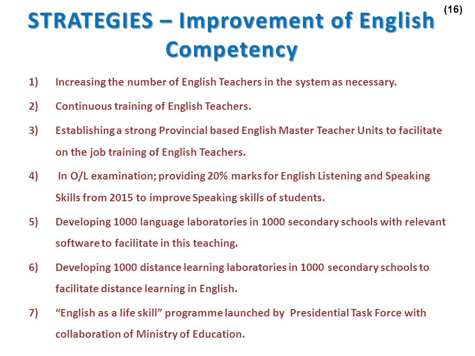 STRATEGIES – Improvement of English Competency