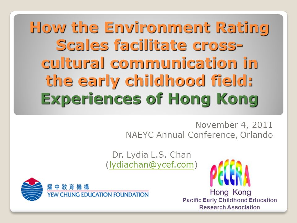 Pacific Early Childhood Education
