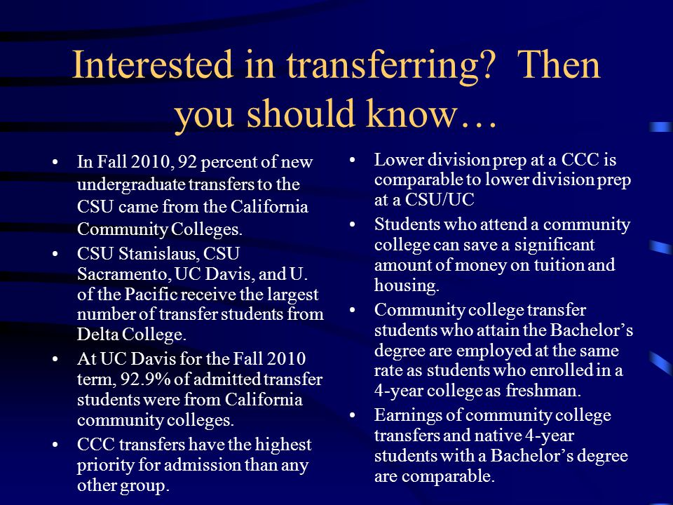 Interested in transferring Then you should know…