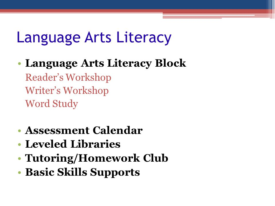 Language Arts Literacy