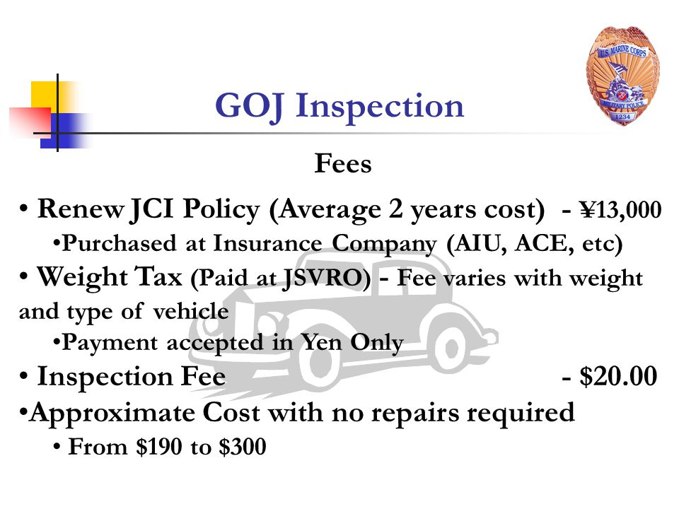 GOJ Inspection Renew JCI Policy (Average 2 years cost) - ¥13,000