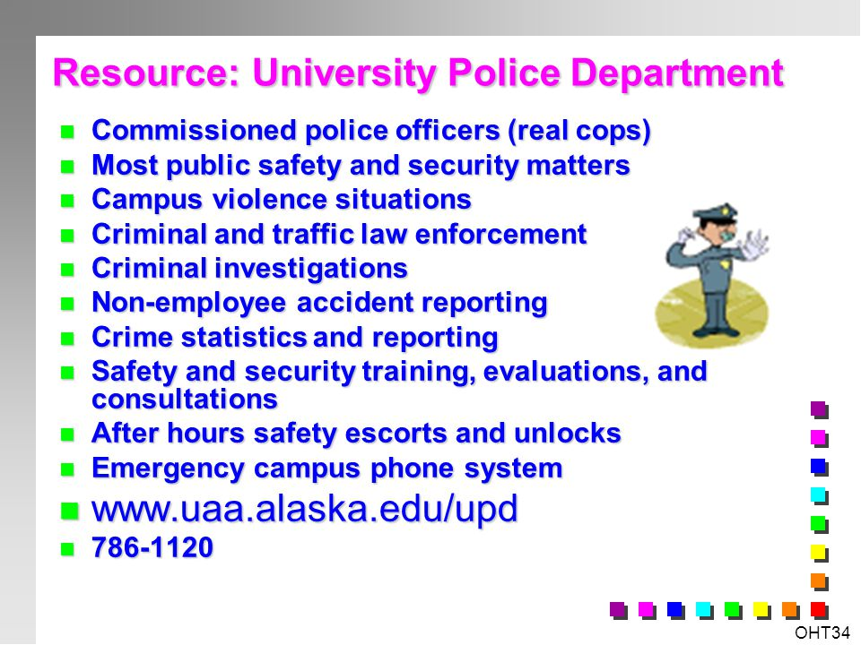 Resource: University Police Department