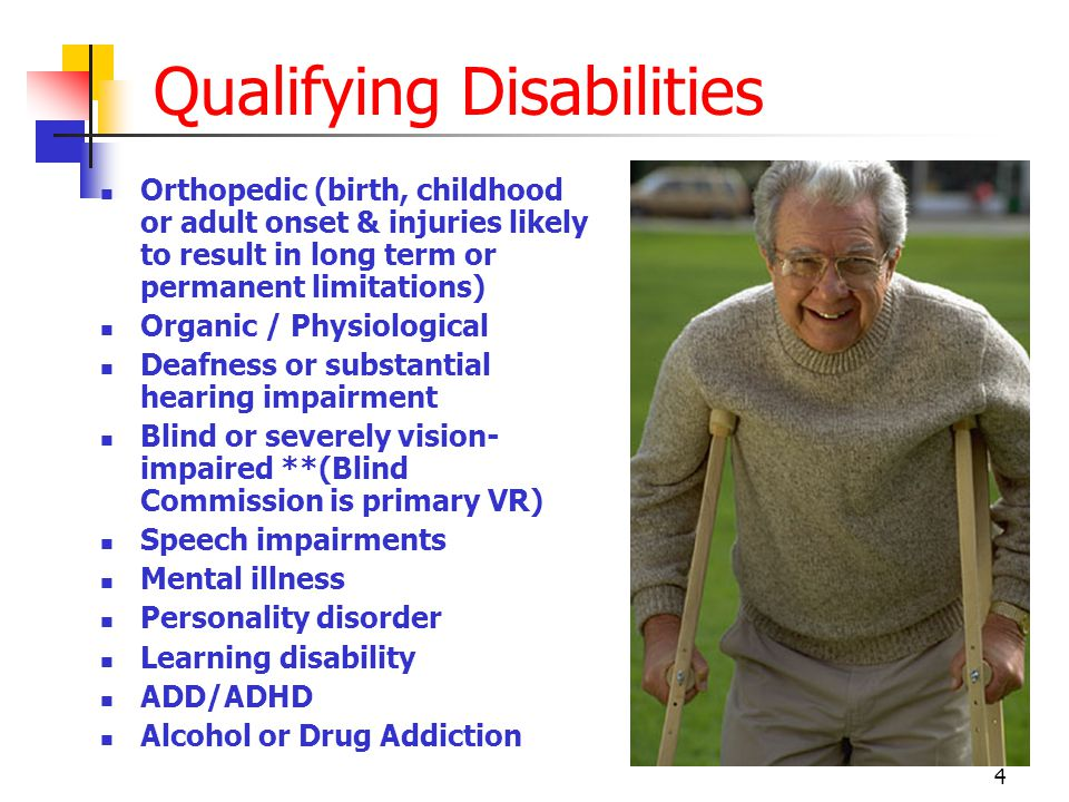 Qualifying Disabilities