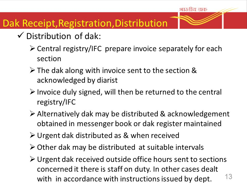 Dak Receipt,Registration,Distribution