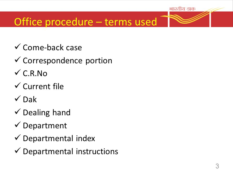 Office procedure – terms used