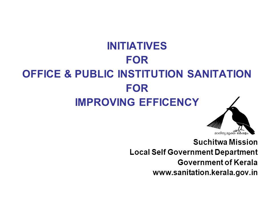 OFFICE & PUBLIC INSTITUTION SANITATION