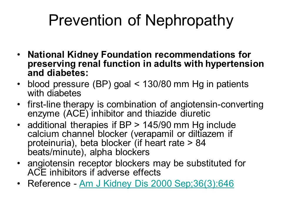 Prevention of Nephropathy