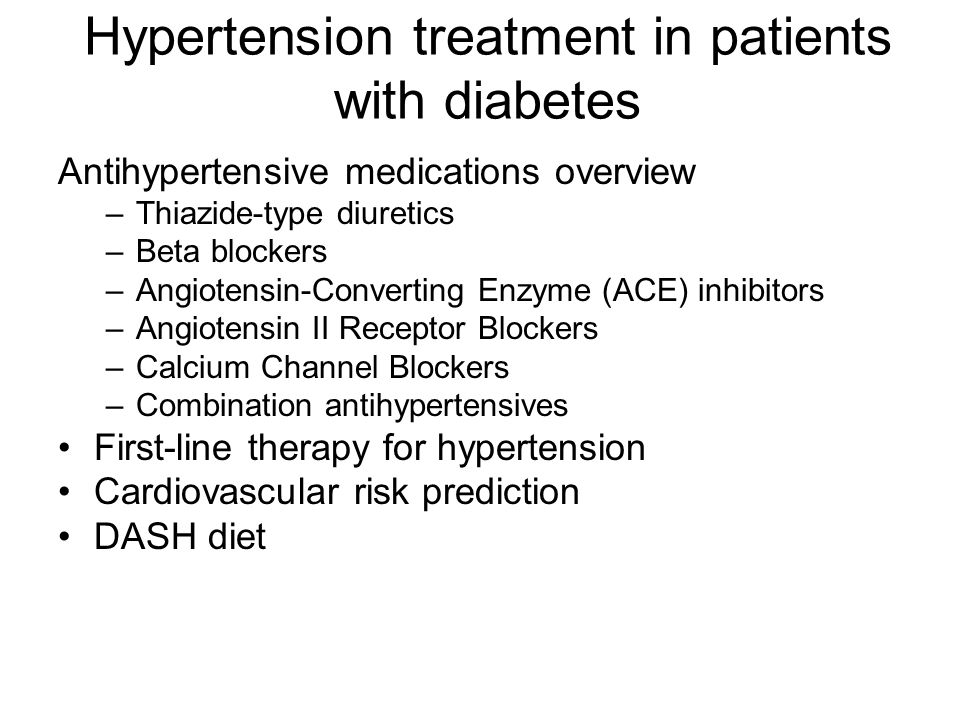 Hypertension treatment in patients with diabetes