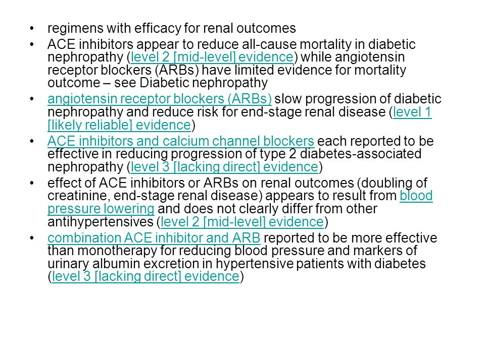 regimens with efficacy for renal outcomes