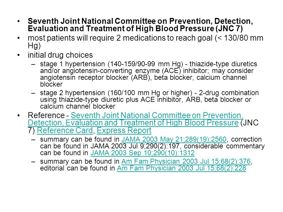 Seventh Joint National Committee on Prevention, Detection, Evaluation and Treatment of High Blood Pressure (JNC 7)