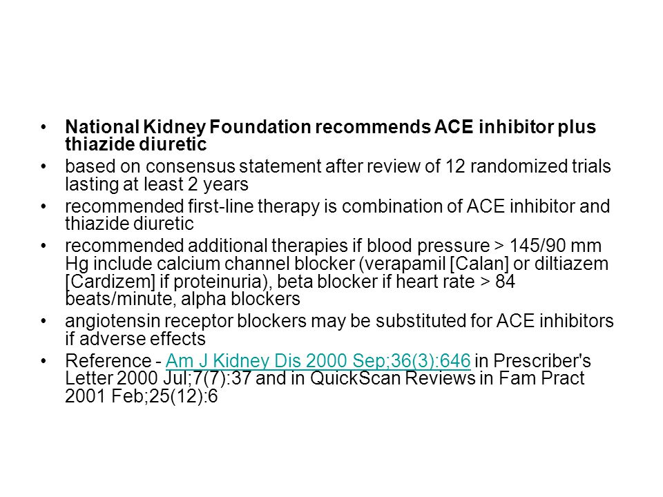 National Kidney Foundation recommends ACE inhibitor plus thiazide diuretic