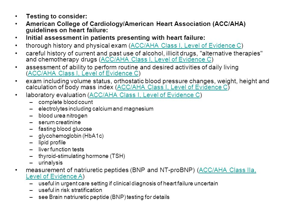 Initial assessment in patients presenting with heart failure: