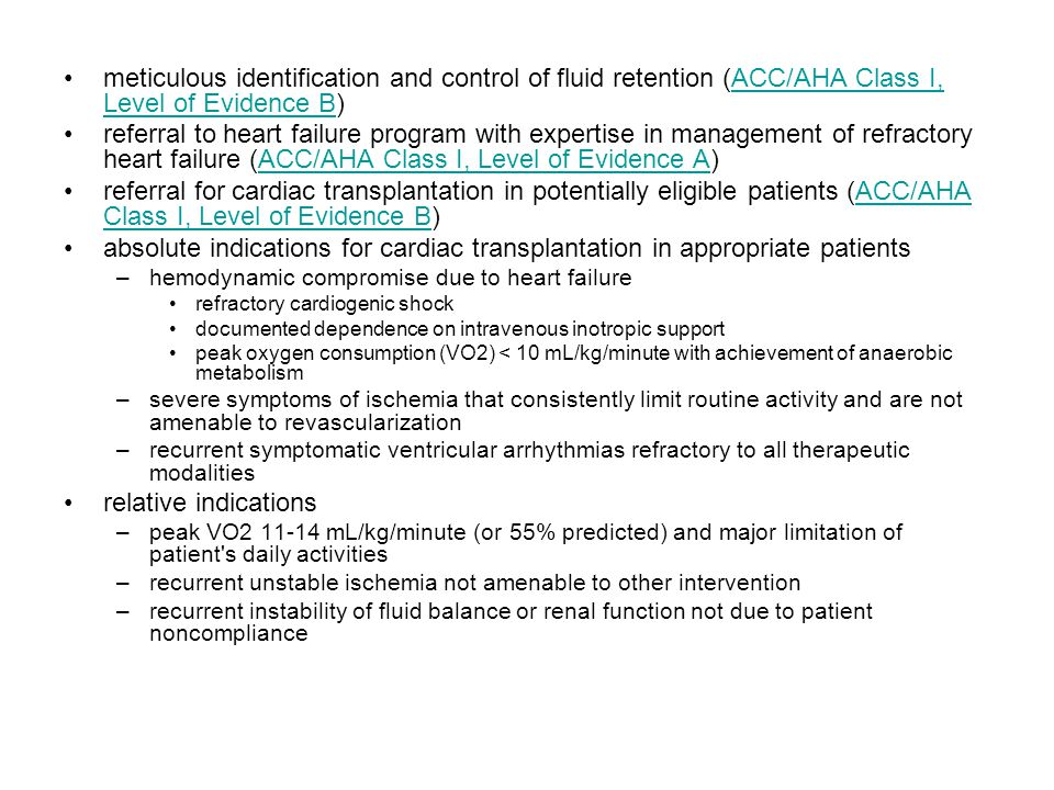 meticulous identification and control of fluid retention (ACC/AHA Class I, Level of Evidence B)