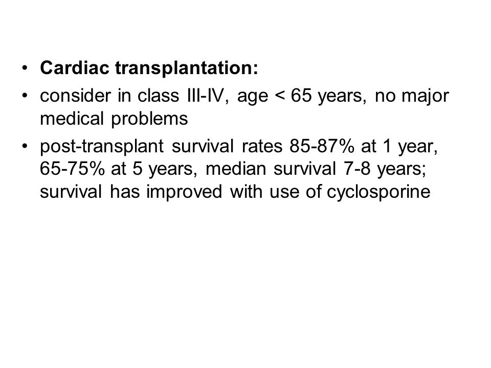 Cardiac transplantation: