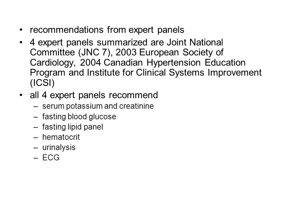 recommendations from expert panels