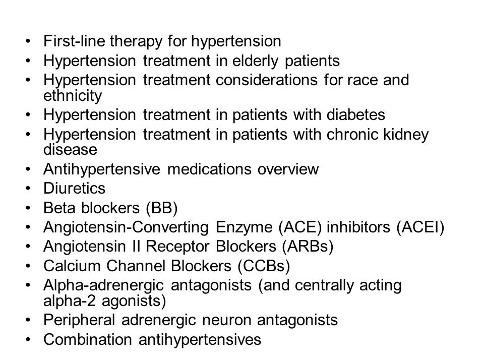 First-line therapy for hypertension
