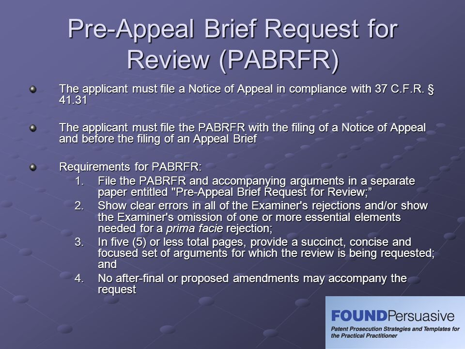 Pre-Appeal Brief Request for Review (PABRFR)