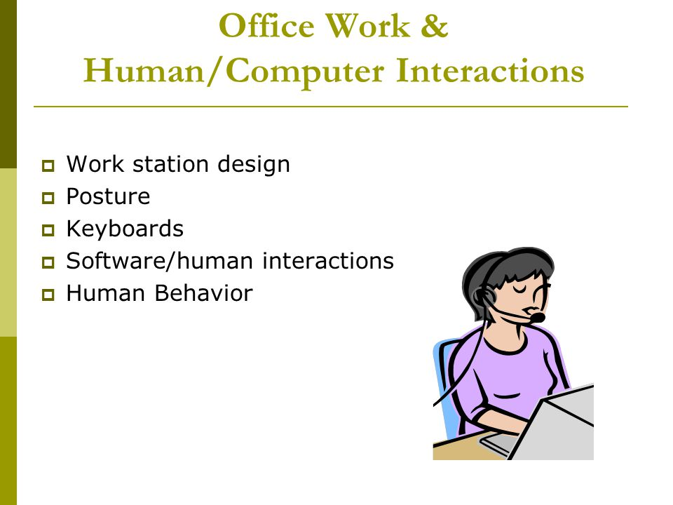 Office Work & Human/Computer Interactions