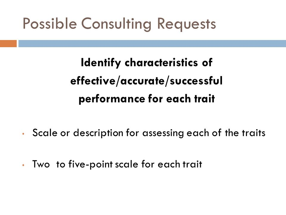 Possible Consulting Requests