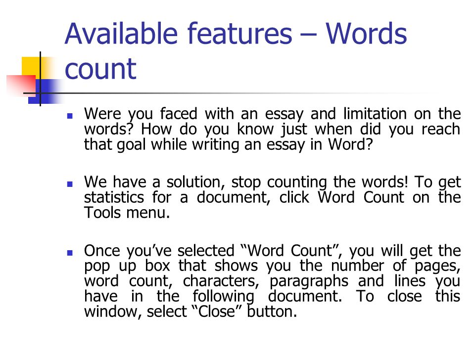 Available features – Words count