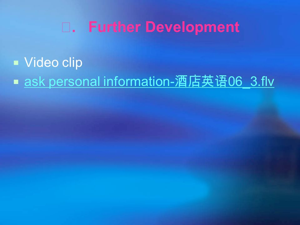Ⅳ. Further Development Video clip