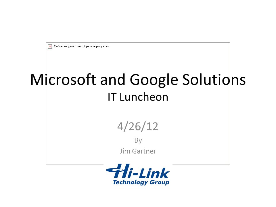 Microsoft and Google Solutions IT Luncheon