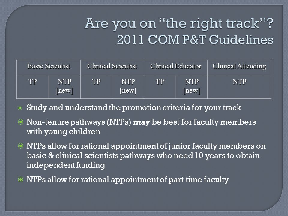 Are you on the right track 2011 COM P&T Guidelines