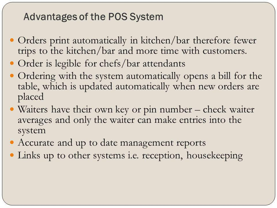 Advantages of the POS System