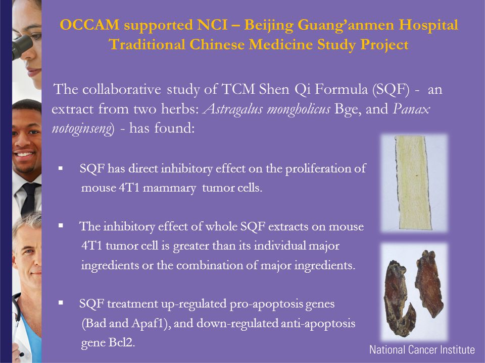 OCCAM supported NCI – Beijing Guang'anmen Hospital Traditional Chinese Medicine Study Project