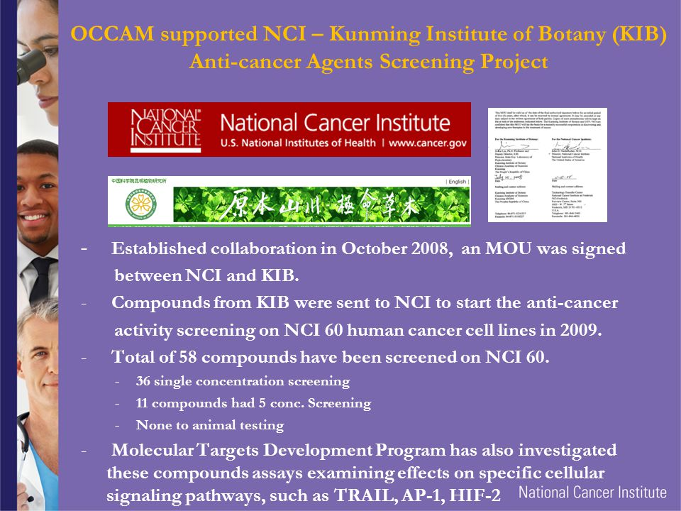 OCCAM supported NCI – Kunming Institute of Botany (KIB) Anti-cancer Agents Screening Project