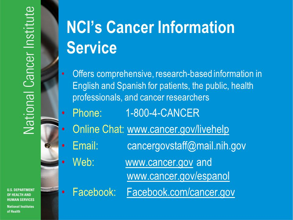 NCI's Cancer Information Service