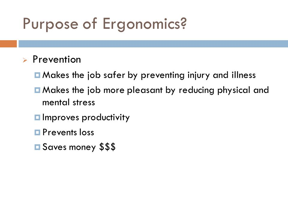 Purpose of Ergonomics Prevention