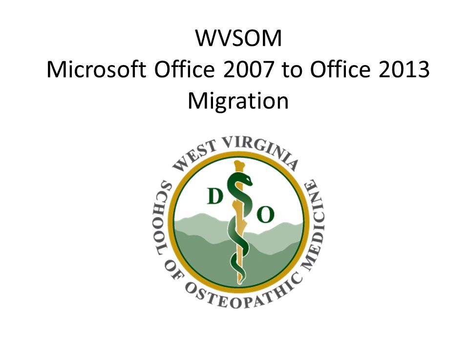 WVSOM Microsoft Office 2007 to Office 2013 Migration