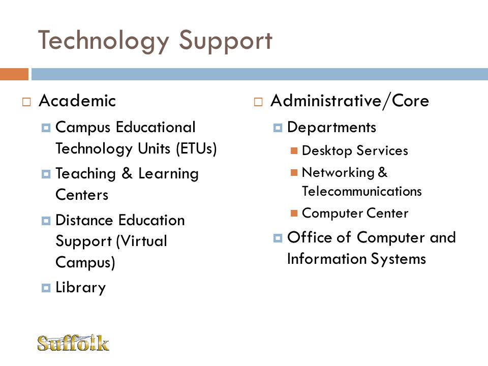 Technology Support Academic Administrative/Core