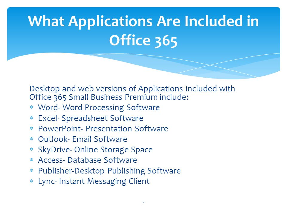 What Applications Are Included in Office 365