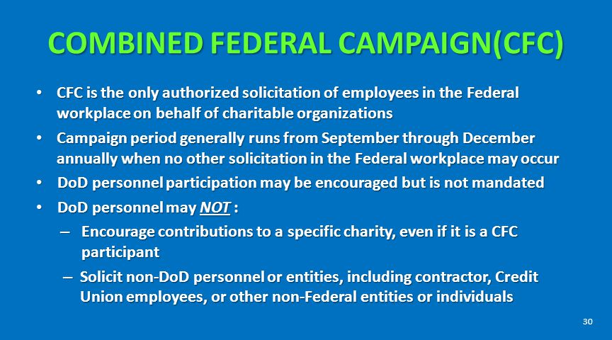 Combined Federal Campaign(CFC)