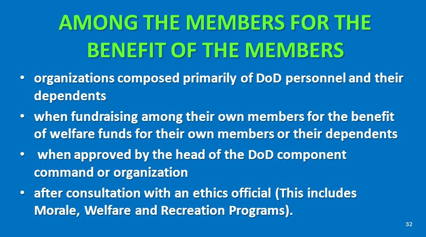 Among the Members for the Benefit of the Members