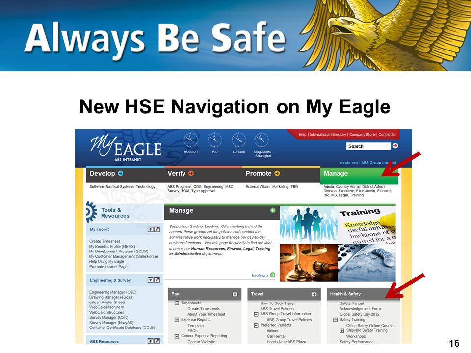 New HSE Navigation on My Eagle