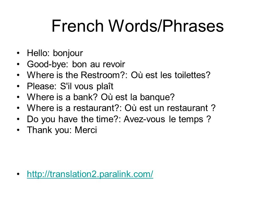 French Words/Phrases Hello: bonjour Good-bye: bon au revoir