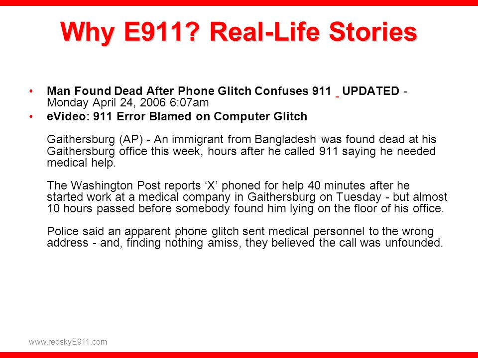 Why E911 Real-Life Stories