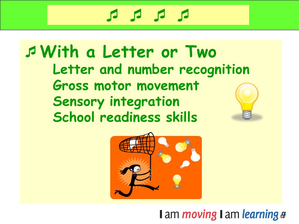     With a Letter or Two Letter and number recognition