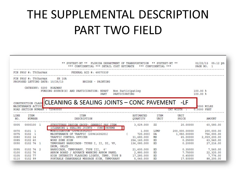 THE SUPPLEMENTAL DESCRIPTION PART TWO FIELD